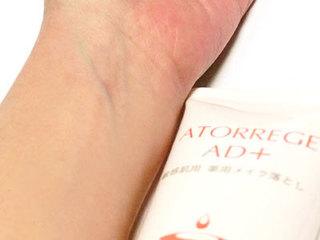 アトレージュAD+ 薬用 マイルドクレンジング、洗い流したあとの肌はスッキリ