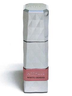 アテニア ホワイトジェネシス(薬用美白美容液)