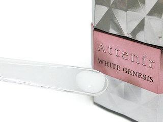 アテニア ホワイトジェネシスは白くとろみがある美白美容液