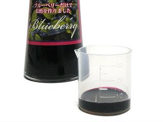 贅沢ブルーベリー酢、付属の計量カップ