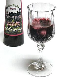 贅沢ブルーベリー酢、ブルーベリー酢を水で薄めて