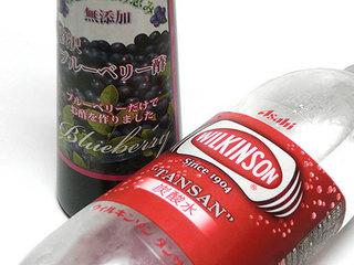 贅沢ブルーベリー酢と炭酸水の組み合わせも美味しい
