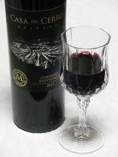 カサ・デル・セロ・レゼルヴァ カベルネ・ソーヴィニョン(フルボディ・赤ワイン)