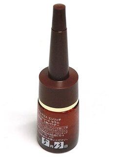エンリッチ コンセントレート セラム、ボトルの裏に使用開始日を書き込める