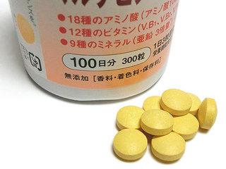 ディアナチュラ ストロング39 アミノ マルチビタミン&ミネラル、目安量は1日3粒