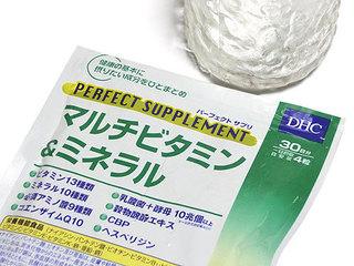 DHC マルチビタミン&ミネラル(パーフェクト サプリ)