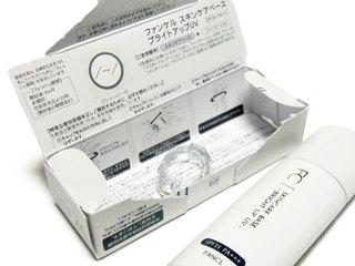 ファンケル スキンケアベース ブライトアップ UV、開封方法は箱に説明があります