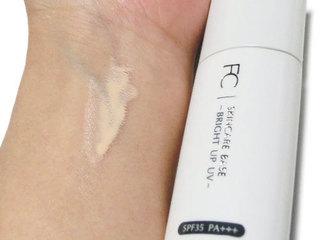 ファンケル スキンケアベース ブライトアップ UVを使っている肌の写真