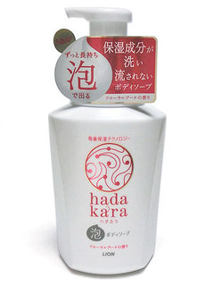 肌がしっとりする、hadakara ボディソープ 泡で出てくるタイプ