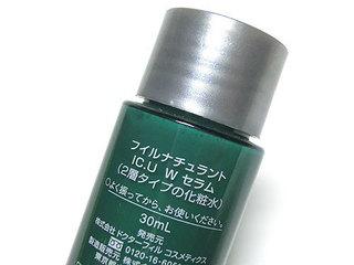 フイルナチュラント IC.U W セラムは、2層タイプの化粧水
