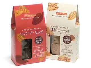 ビオクラ食養 マクロビオティッククッキー
