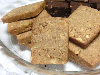 ビオクラ マクロビオティッククッキー、4種の木の実〈香るシナモン〉