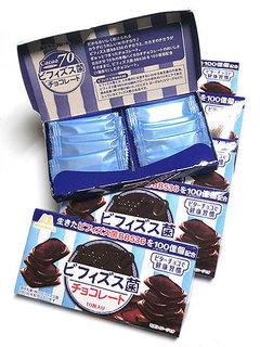 森永製菓 ビフィズス菌チョコレート