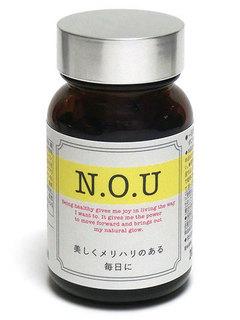 N.O.U サプリ セルサイザー(サプリメント)