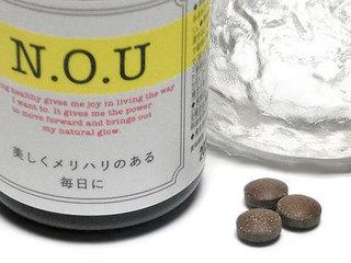 N.O.U サプリ セルサイザーは、1日3粒を目安に飲む