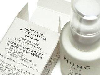 NUNC モイスチャークリームの特徴