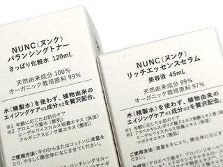 NUNC(ヌンク)化粧品は国産オーガニック