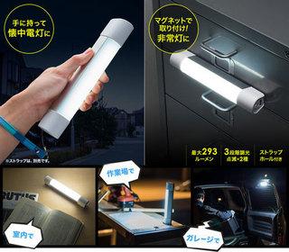 サンワダイレクト USB充電式 LEDハンディライト