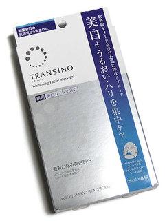 トランシーノ 薬用ホワイトニング フェイシャルマスクEX