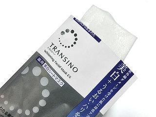 トランシーノ 薬用ホワイトニング フェイシャルマスクEXは1箱4枚入り