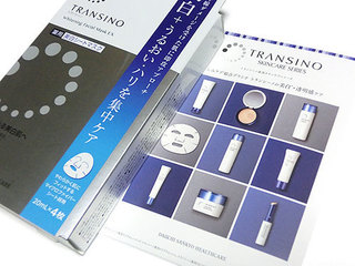 トランシーノ 美白ケアの薬用スキンケアシリーズ