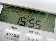スチームIHジャー炊飯器 SR-SJ101 メニュー/前面の窓