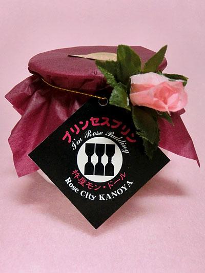薔薇のプリン/癒しの薔薇スイーツ