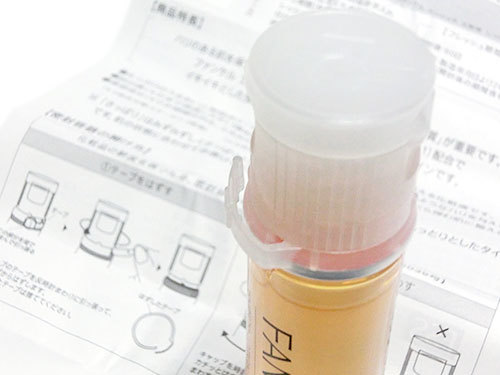 ファンケル エンリッチ 化粧液 II、密封容器の開け方