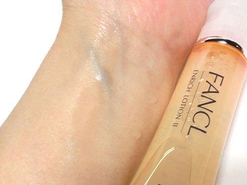 ファンケル エンリッチ 化粧液 II しっとりを使っている肌の写真