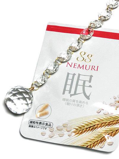 グリコのサプリメント、gg NEMURI(ジージーネムリ)