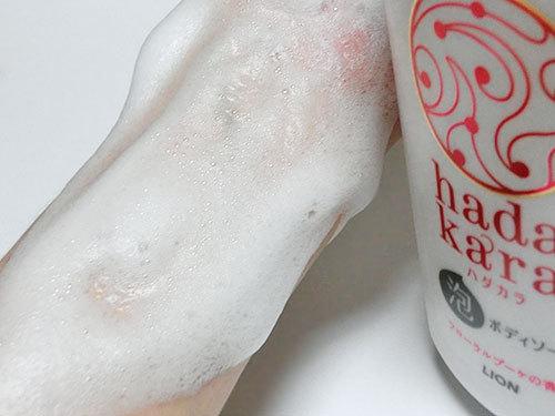 hadakara ボディソープは、泡持ちが良い