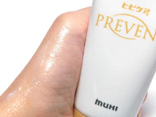 ヒビケアプリベントを使っている肌の写真
