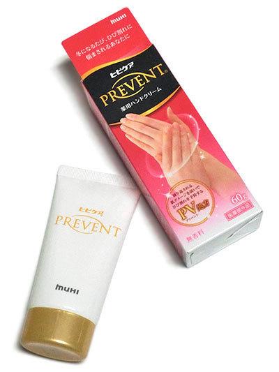 ヒビケアプリベント(ハンドクリーム)は、ムヒとナリス化粧品との共同開発