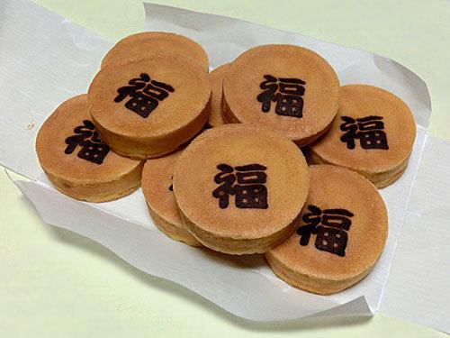 三越 饅頭(まんじゅう)