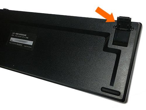 サンワサプライ メカニカルキーボード(赤軸)の裏にあるスタンド