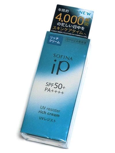 新発売、SOFINA iP UVレジスト リッチクリーム