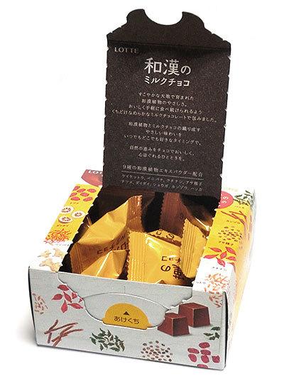 ロッテ 和漢のミルクチョコは個包装のチョコレート