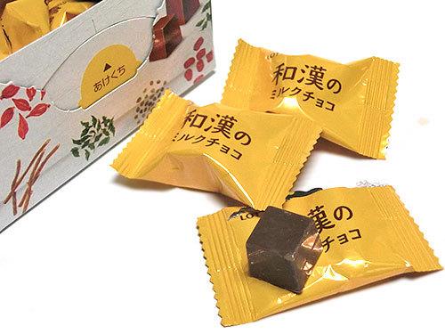 ロッテ 和漢のミルクチョコ、1口サイズで食べやすい